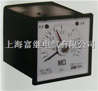 Q72-ZMΩB交流绝缘电网监测仪 Q72-ZMΩB