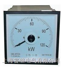 Q96-WMCZ单双路功率表 Q96-WMCZ