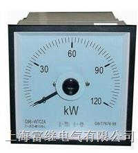 Q72-WMC单双路功率表 Q72-WMC