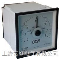 Q72-FETC三相功率因数表 Q72-FETC