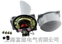 DDKB-1矿用电笛