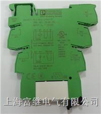 PLC-BSC-24DC/21继电器底座 PLC-BSC- 24DC/21 2966016 2961105