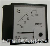 Q72-TC6热电偶温度表 Q72-TC6