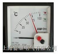 Q96-TC6A热电阻温度表 Q96-TC6A