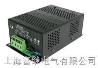 BAC2405蓄电池充電器 BAC2405