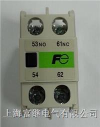 SZ-A11-C輔助觸頭
