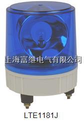 LTE-1181J旋轉式帶聲音警示燈 LTE1181J