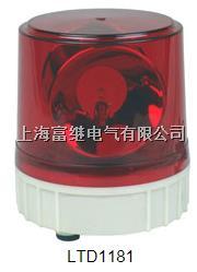 LTD-1181磁吸式警示燈 LTD1181