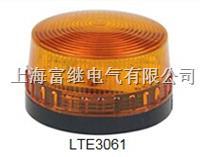 LTE-3061氙灯频闪式警示燈 LTE3061