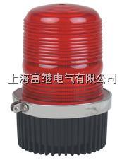LTE-3091氙灯频闪式警示燈 LTE3091