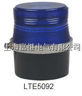 LTE-5092氙灯频闪式警示燈 LTE5092