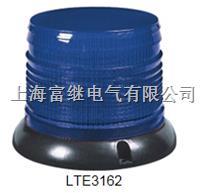 LTE-3162氙灯频闪式警示燈 LTE3162