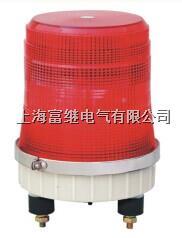 LTE-3151氙灯频闪式警示燈 LTE3151