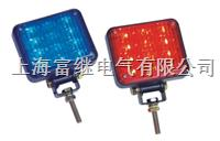LTE-5015摩托车警示燈 LTE5015