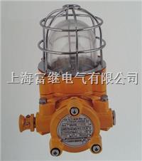 CFD4A船用白炽防爆灯 CFD4A