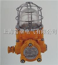 CFD4B船用白炽防爆灯 CFD4B