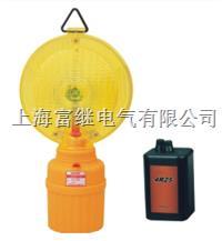 LTB-5185交通路障警告灯 LTB5185