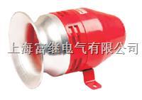 MS-390马达警报器 MS390