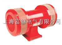 MS-590双向电动警报器 MS-590