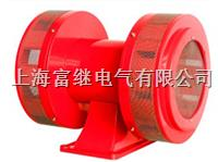 MS-690双向电动警报器 MS-690