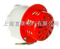 MCL-180电动警报器 MCL-180