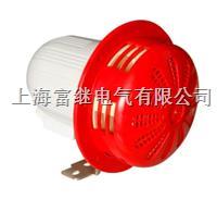 MCL-380电动警报器 MCL-380