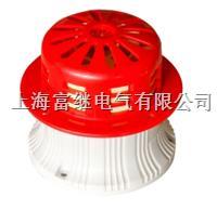 MW-160電動警報器