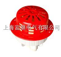 MW-260电动警报器 MW-260