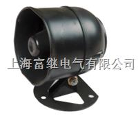 ML-10電子警報器