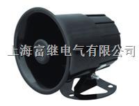 ML-15电子警报器 ML-15