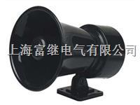 ML-20电子警报器 ML-20