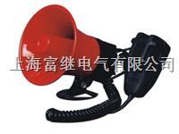 CJB-20A电子警报器 CJB-20A
