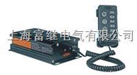 CJB100F电子警报器 CJB100F