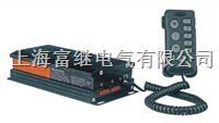 CJB200F電子警報器
