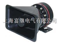 NZ-150扬声器 NZ-150