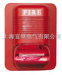 TY-15消防报警器 TY-15