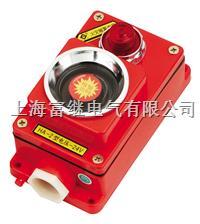 HA-2消防按钮 HA-2