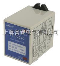 FLR-202C三极灵敏感应液位控制器 FLR-202C