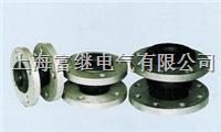 KDT系列可曲挠橡胶接头 KDT-32