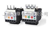 IOCR-P20过流继电器 IOCR-P20
