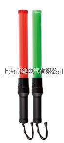 CXDJ-5L指挥灯棒 CXDJ-5L
