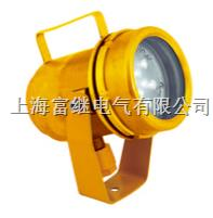 CFT5-L防爆投光灯 CFT5-L
