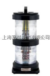CXH5-101PL航行信号灯 CXH5-101PL