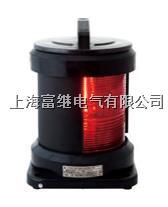 CXH2-11PL航行信号灯