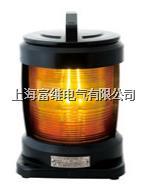 CXH5-11PL航行信号灯