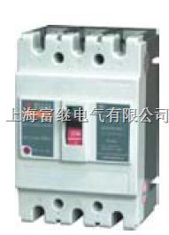 SM40D-125/3300直流塑壳式断路器 SM40D-125/3300
