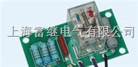 JVRD6-E断相相序保护板 JVRD6-E