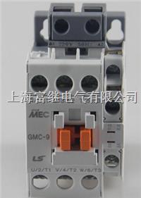 GMC-9交流接觸器 GMC-9