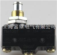 TM-1306微动开关 TM1306