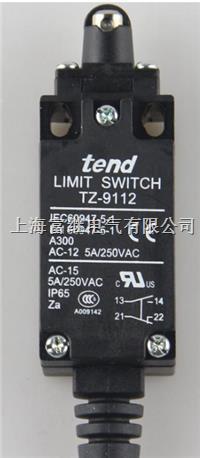 TZ-9112限位開關 TZ9112